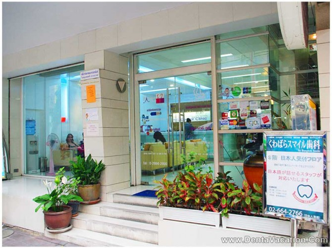 Dental Clinic in Bangkok - Thailand